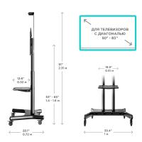 """ONKRON стойка для телевизора с кронштейном 50""""-86"""", мобильная, чёрная TS1881 - вид 4 миниатюра"""