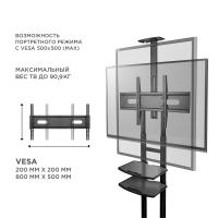 """ONKRON стойка для телевизора с кронштейном 50""""-86"""", мобильная, чёрная TS1881 - вид 5 миниатюра"""