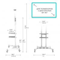 "ONKRON стойка для телевизора с кронштейном 50""-86"", мобильная, белая TS1881 - вид 3 миниатюра"