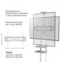 "ONKRON стойка для телевизора с кронштейном 50""-86"", мобильная, белая TS1881 - вид 5 миниатюра"
