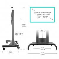 """ONKRON стойка для телевизора с кронштейном 60""""-100"""", мобильная, чёрная TS2210 - вид 6 миниатюра"""