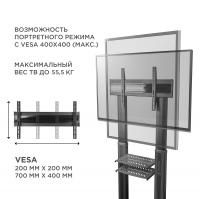 """ONKRON стойка для телевизора с кронштейном 50""""-82"""", мобильная, чёрная TS2771 - вид 5 миниатюра"""