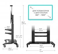 "ONKRON стойка для телевизора с кронштейном 60""-100"", мобильная, чёрная TS2811 NEW - вид 5 миниатюра"