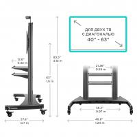"""ONKRON стойка для двух телевизоров с кронштейном 40""""-60"""", мобильная, чёрная TS3811 - вид 4 миниатюра"""