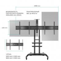 """ONKRON стойка для двух телевизоров с кронштейном 40""""-65"""", мобильная, чёрная TS3881 - вид 5 миниатюра"""