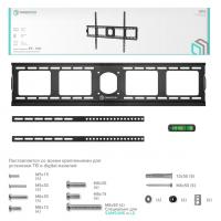 """ONKRON кронштейн для телевизора 55""""-100"""" фиксированный, чёрный UF4 - вид 5 миниатюра"""