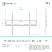 """ONKRON кронштейн для телевизора 55""""-100"""" фиксированный, чёрный UF4 - вид 6 миниатюра"""