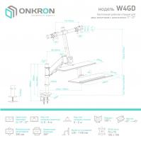 """ONKRON кронштейн для двух мониторов 17""""-27"""" с полкой для клавиатуры, настольный, чёрный W4GD - вид 9 миниатюра"""