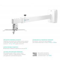 ONKRON кронштейн для проектора настенный, белый K2D - вид 2 миниатюра