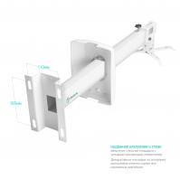ONKRON кронштейн для проектора настенный, белый K2D - вид 9 миниатюра